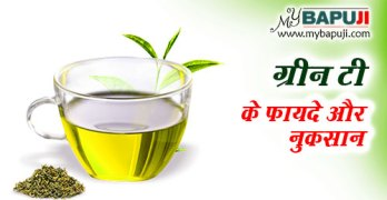 Green Tea ke Fayde aur Nuksan Hindi me