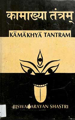 Kamakhya Tantra Dr. Vishwa Narayan Sastri
