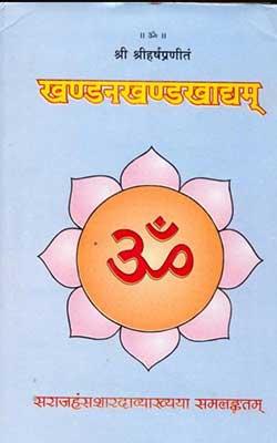 Khandan Khandan Khadya Hindi PDF Free Download