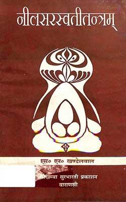 Nila Sarasvati Tantram