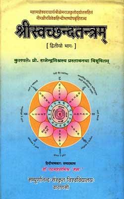 Sri Svacchanda Tantra II Hindi PDF free download