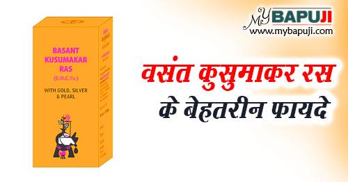 vasant kusumakar ras ke fayde aur nuksan in hindi