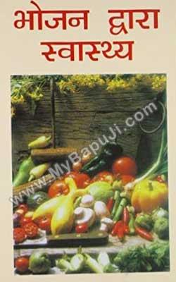 Bhojan Dwara Swasthya Hindi PDF Free Download