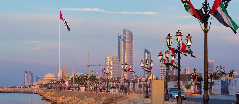 فعاليات اليوم الوطني لدولة الإمارات العربية المتحدة في أبوظبي 2020 ماي بيوت