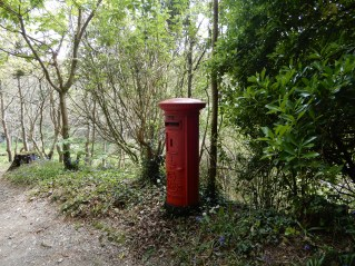 A Postbox in the middle of nowhere