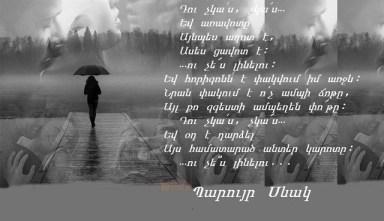 Profound (26)