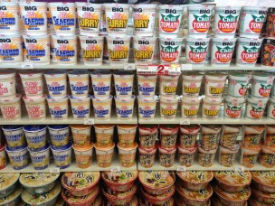 Cup Noodles at Lawson's