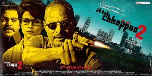 Ab Tak Chhappan 2 – Movie Review