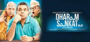 Dharam Sankat Mai – Movie Review