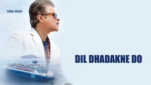 Anil-Kapoor-in-Dil-Dhadakne-Do-Poster