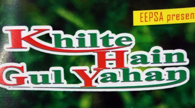 Khilte Hain Gul Yahan – Play Review