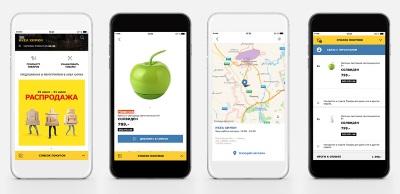 Мобильное приложение Икеа
