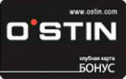 Клубная программа О'STIN