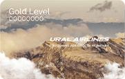 Программа «Крылья» Уральских авиалиний