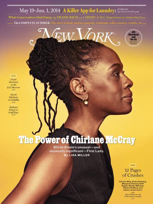 Chirlane McCray On Motherhood