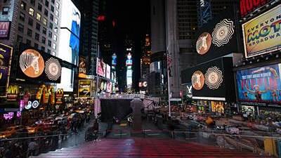 Binocular Menagerie - Times Square