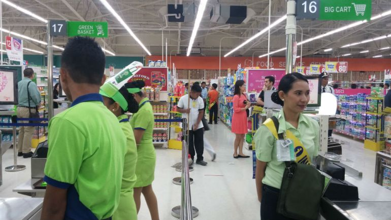 SM Hypermarket Lapu-Lapu