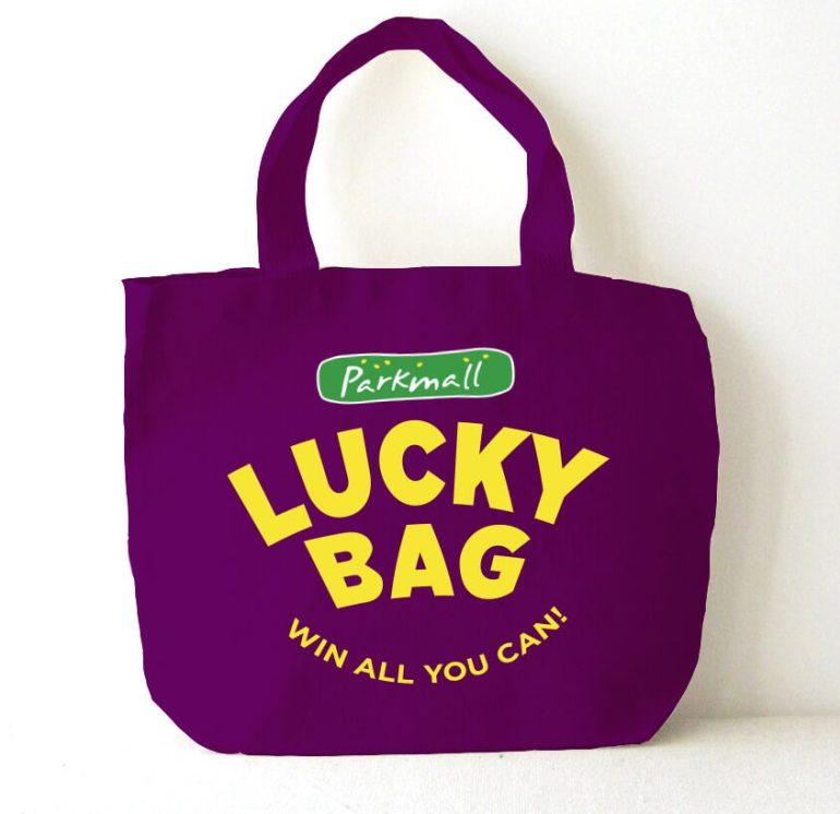 Parkmall 36-hour Non-Stop Sale Lucky Bag