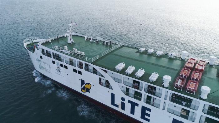 M/v Lite Ferry 19 Cebu Ormoc