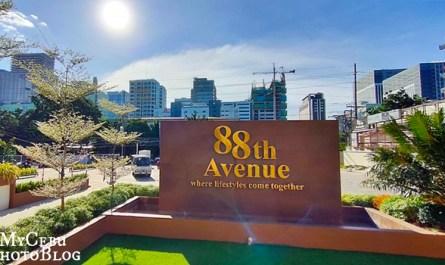 MCPB - 88th Avenue