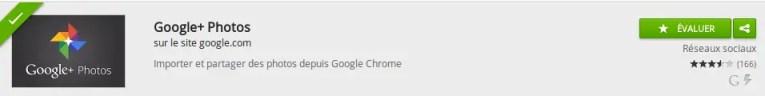 Google + Photo app