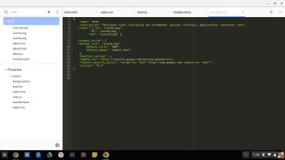CHROME DEV EDITOR DISPONIBLE SUR CHROMEBOOK