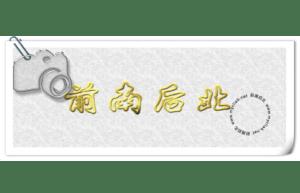 蔡志礼《世上最远的距离》 - 李荣德朗诵 - 现场
