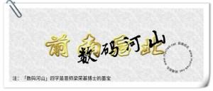 【字库】为什么我自制汉字字库?