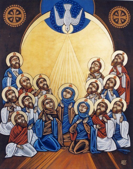 The Church of the Messiah » Blog Archive » Coptic Pentecost Icon