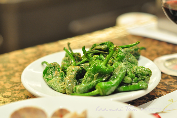 fried-peppers