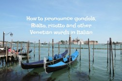 How to pronounce gondola