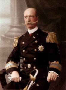 Prince William of Denmark, then King of Hellenes under the name of Georgios I.