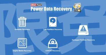 uminitool power data recovery 8.1 Crack