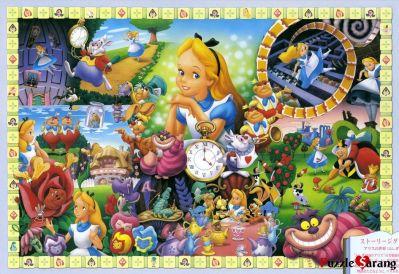 Puzzle Wonderland V2.1 Crack With License Key Free Download