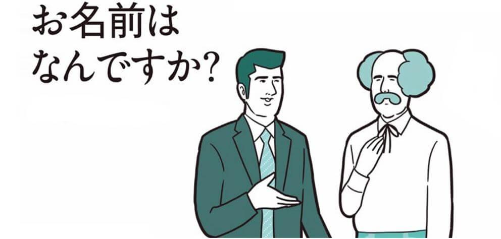 Quelques idées de prénoms franco-japonais ! -MycrazyJapan