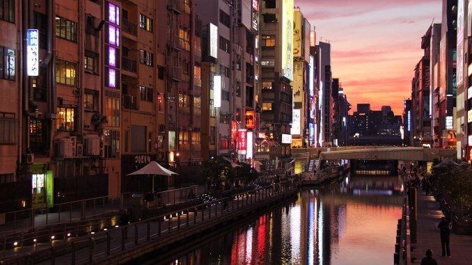 Bilan de mes aventures au Japon