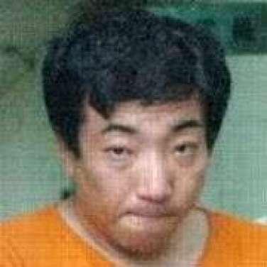 Yukio Yamaji