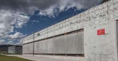 montana death row inmate list 1