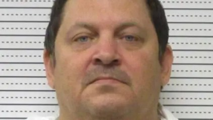 Aubrey Trail nebraska death row