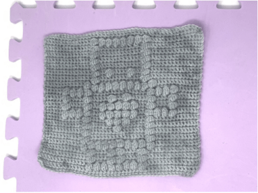 Image of unblocked crochet square