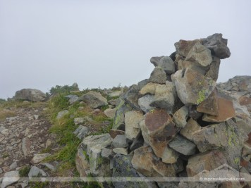 The cairn on Point 5700