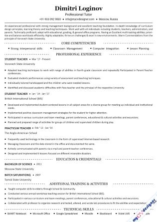 Text CV (MCDT0018)