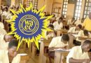 WAEC To Release 2020 SSSCE Results Late October, As Lagos Conducts Entrance Exams through CBT
