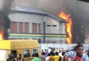 BREAKING: 2 Killed As Hoodlums set Lagos Police Station on Fire