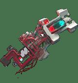 legendary cyberware cyberpunk 2077