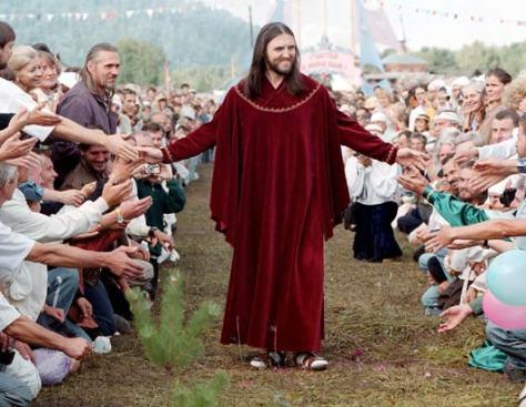 Vissarion, Siberian Messiah