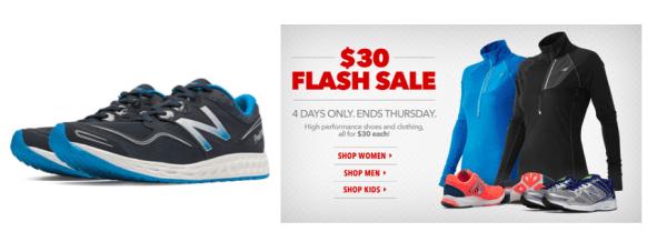 cbdbebf52e817 Joe's New Balance Outlet~ $30 Flash Sale + $1 Shipping - My DFW Mommy