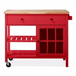 Cool This Wood Top Kitchen Island is regularly and was on sale for in select colors but you can get one for when you use the code