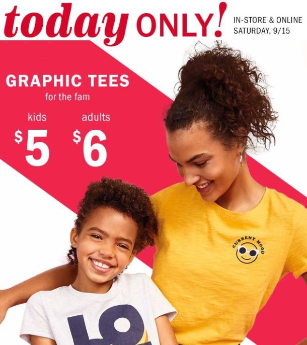 Old Navy - 20% Off Coupon Code + TEES Starting At Just $5 ...