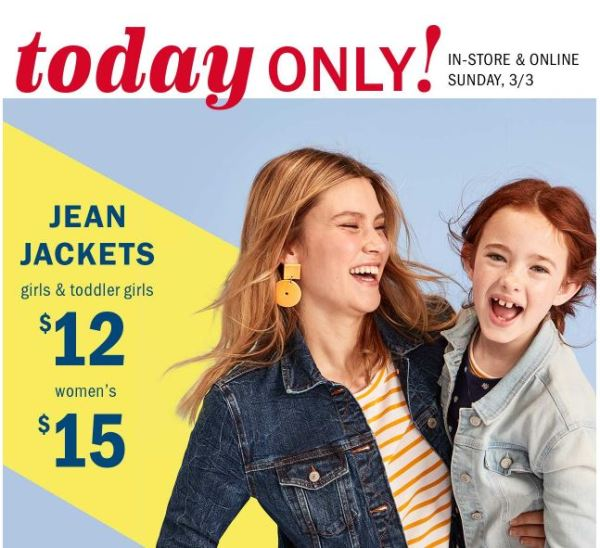 59262edbd Old Navy ~ Jean Jackets Starting As Low As $12 - My DFW Mommy